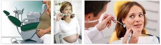 лечиться у стоматолога во время всей беременности?