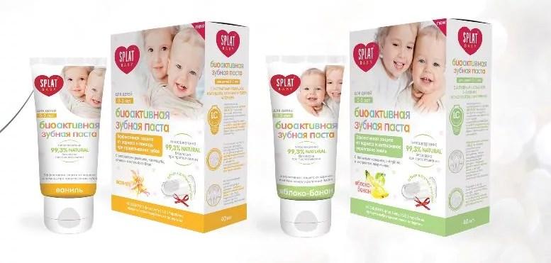 Splat Baby зубная паста для детей
