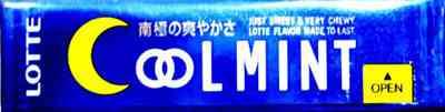 Японская жвачка Lotte Cool Mint (Лотте Освежающая мята)